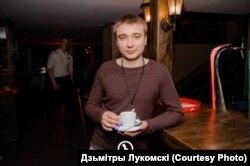 Дзьмітры Лукомскі