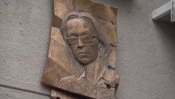 Торжественное открытие мемориальной доски памяти Анны Политковской