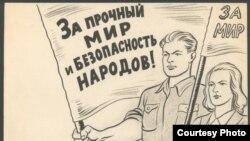 Карикатуры Бориса Ефимова