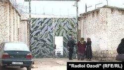 Дарвозаи маҳбаси Кӯлоб
