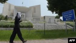 Верховний суд Пакистану в Ісламабаді