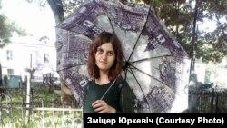 Кацярына Парыжаская.