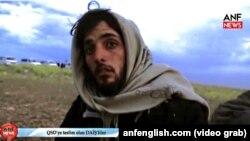 Один из схваченных в Сирии боевиков представился Юсупом из Туркменистана.