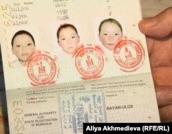 Моңғолиялық оралман паспортындағы балаларының суреттері
