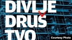 Naslovna stranica knjige Vesne Pešić