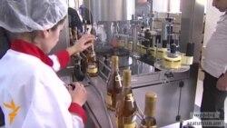 Գինի և կոնյակ արտադրող ՓՄՁ-ները «դուրս են մղվում շուկայից»