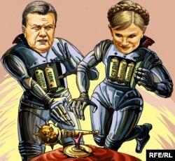 Yanukovich və Timoshenko-nun rəqabəti, karikatura