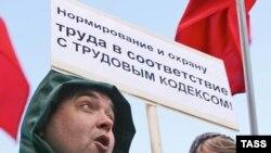Профсоюзы активизировались во время кризиса.