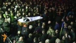 ادای احترام به قربانیان ناآرامیهای کییف