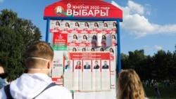 Дороги к свободе. Белорусские выборы: время перемен?
