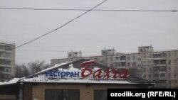 Москвада Тошкент, Фарғона ва Самарқанд кўчалари