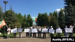 ТИҮнең Казан мәчетләрендә видеокамералар куюга каршы пикеты
