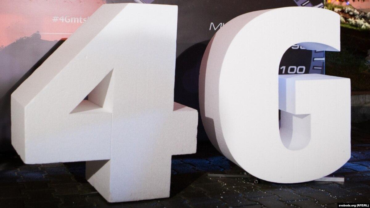 Гончарук подписал меморандум с операторами о покрытие 4G на 90% территории Украины