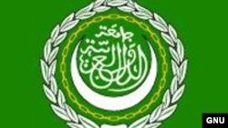 شعار جامعة الدول العربية