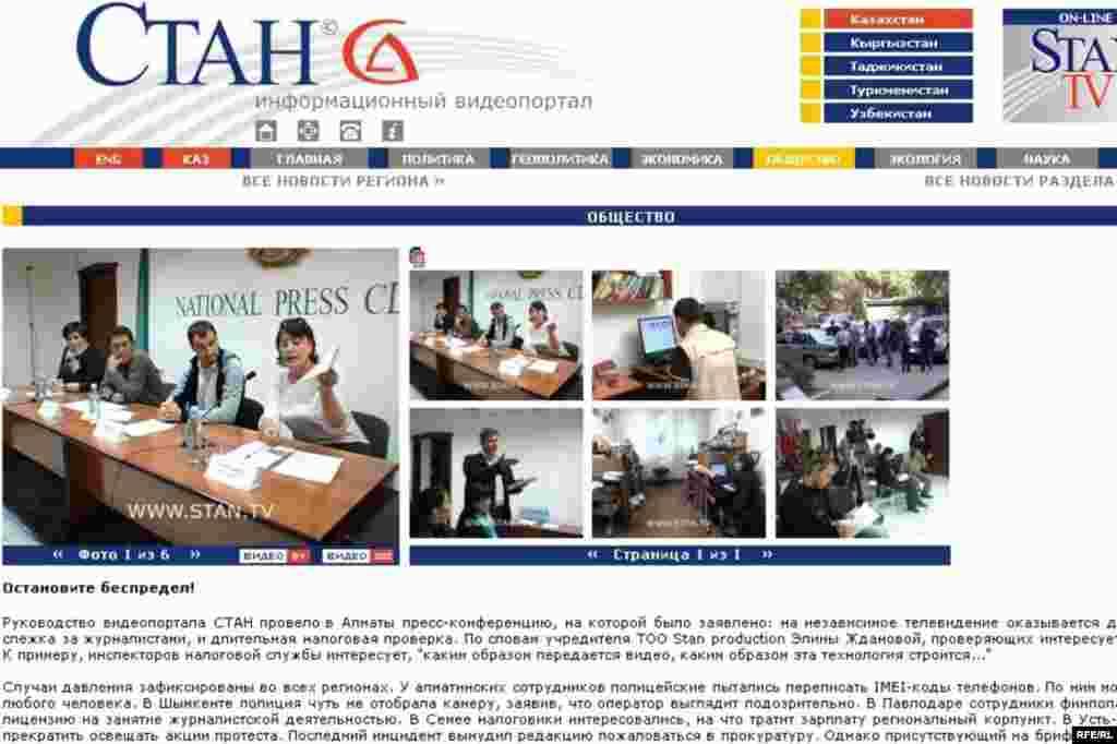 Казахстан. 11 октября - 17 октября 2010 года #23