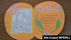 Scrisoarea lui Virgil către mama sa