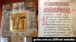 Нобельське Четвероєвангеліє – рукописне Євангеліє, яке є визначною рукописною пам'яткою Українського Полісся. Написане у 1520 році в селі Нобель Зарічненського району Рівненської області
