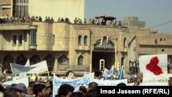 جانب من تظاهرة عراقيين في بغداد