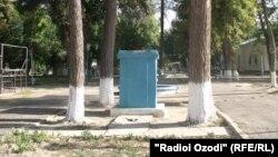Ҳодисаи куштор дар ин гӯшаи Боғи фарҳангу фароғати шаҳри Кӯлоб ба вуқӯъ пайвастааст.