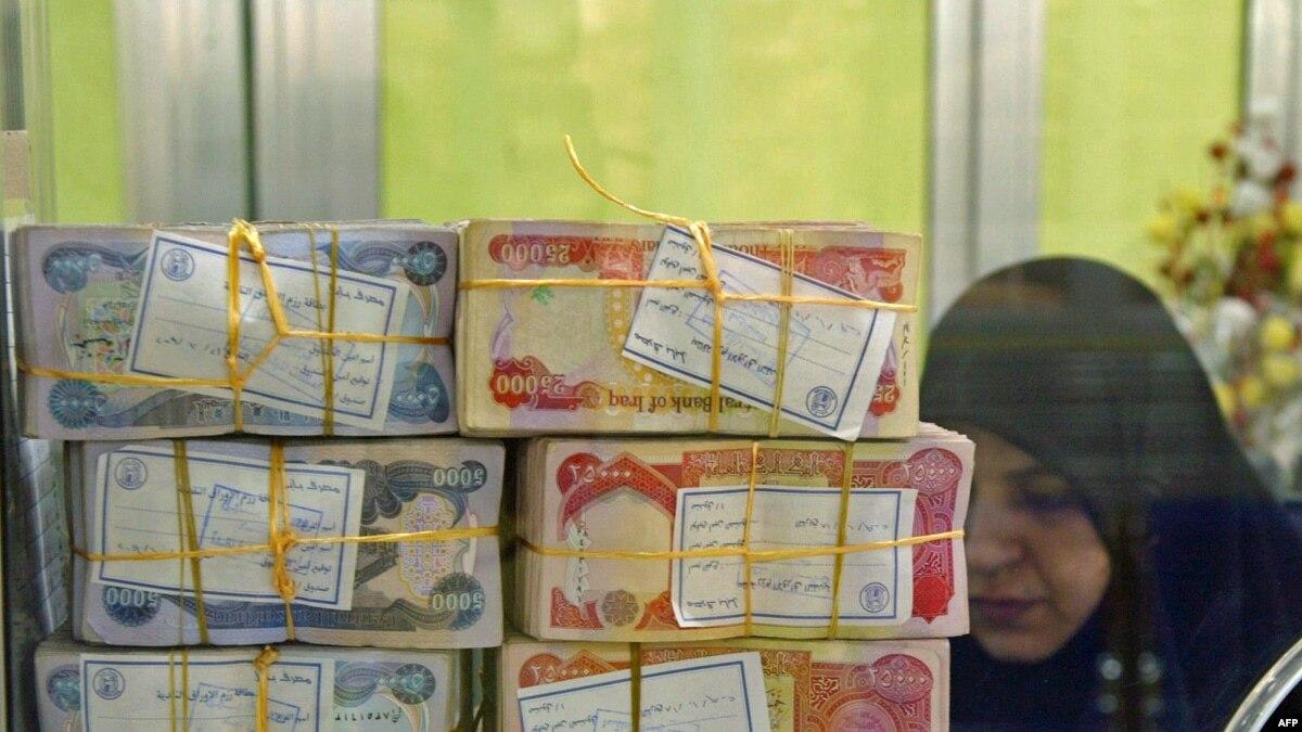 Iraq Planning Currency Redenomination