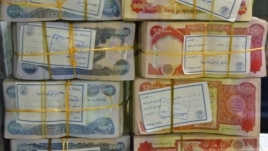 Expert-the amount of money frozen in Iraq 70 trillion dinars