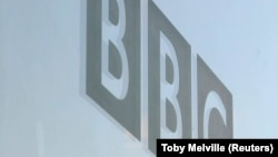 British Broadcasting Corporation logo