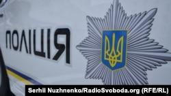 Кримінальну справу відкрили за статтею «терористичний акт»