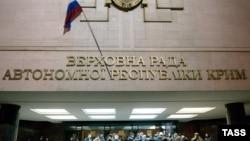Қырым парламенті ғимаратына тігілген Ресей туы. Симферополь, 26 ақпан 2014 жыл.