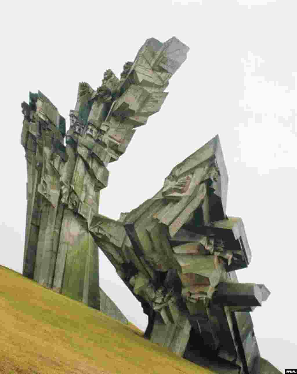 Cosmic Communist Constructions #12