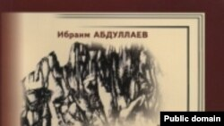 Таракташська трагедія, Крим