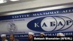 """Кыргызстанга буга чейин да дүйнөлүк ислам аалымдары келип кетишкен. Сүрөттө:Мусулман окумуштууларынын дүйнөлүк Лигасы"""" уюмунун өкүлдөрү маалымат жыйынын беришүүдө. Бишкек, 2010-жылдын 15-июлу"""