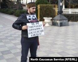 Неравнодушные дагестанцы всё же участвуют в протесте Гасангусенова