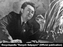 Академик Қаныш Сәтбаев. 1944 жыл.