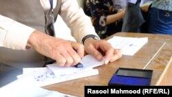 Голосование на референдуме о независимости Иракского Курдистана. Эрбиль, 25 сентября 2017 года.