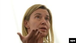 Федеріка Моґеріні, архівне фото