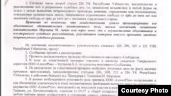 """""""Lessor Plyus"""" ширкатининг М.Мирзаев устидан Бош прокуратурага ариза"""
