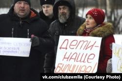 Мітинг багатодітних родин у Сєвєродвінську
