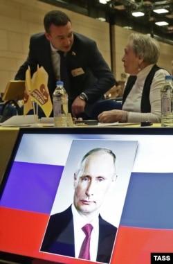 """На съезде """"Справедливой России"""""""