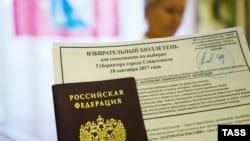 На избирательном участке Севастополя в российский единый день голосования, 10 сентября 2017 года