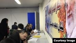افزون بر ۲۸۷ هزار نفر برای نشستن روی بیش از ۳۹ هزار کرسی پنجمین دوره شوراهای اسلامی شهر و روستا اعلام نامزدی کردهاند.