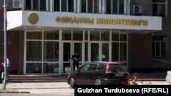 Здание Министерства финансов Кыргызстана. Архивное фото.