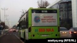 Тошкент шаҳридаги автобус, президент сайлови пайтида