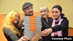 Sa promocije novog dvobroja Sarajevskih sveski, Foto: Jasmin Agović