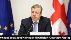 Сам Квирикашвили сегодня попытался спасти ситуацию, заявив, что «ответ России оставляет простор для разговора»