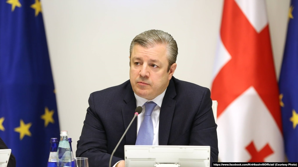 Министр грузии стриптизерша