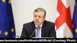 Georgian Prime Minister Giorgi Kvirikashvili
