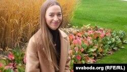 Валерыя Красоўская.