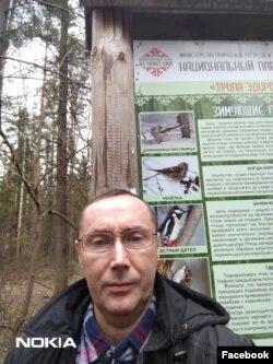 Рамиль Халиуллин