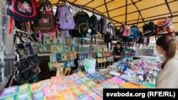 школьны базар