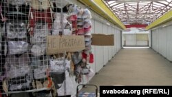 Belarus – national-wide strike of outdoor vendors. Homyel 27jun2013